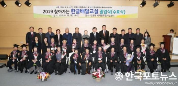 1128_학사모_쓴_102명_늦깎이_안동_학생들의_특별한_졸업식_(기념촬영).jpg