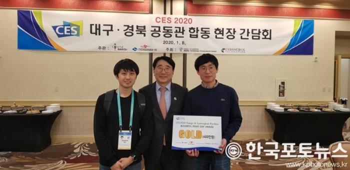 CES2020_대구경북공동관_운영1.jpg