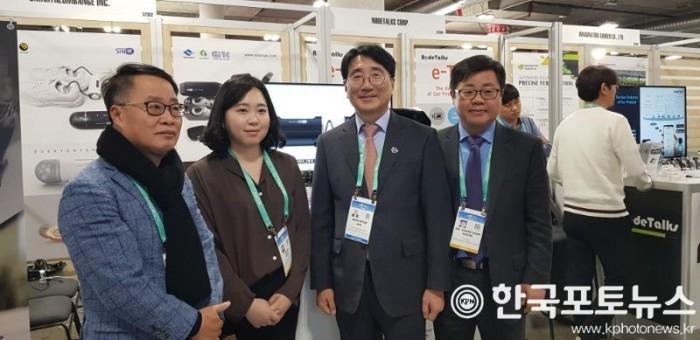 CES2020_대구경북공동관_운영2.jpg