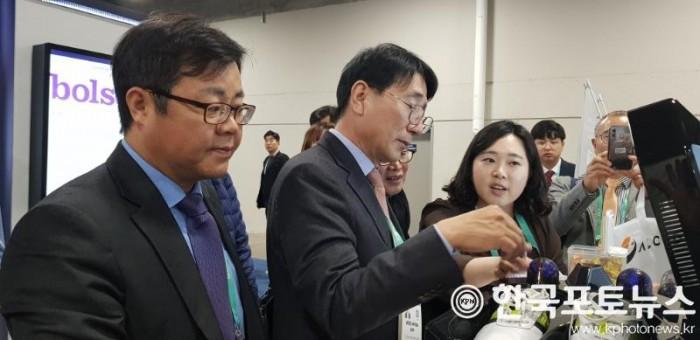 CES2020_대구경북공동관_운영3.jpg