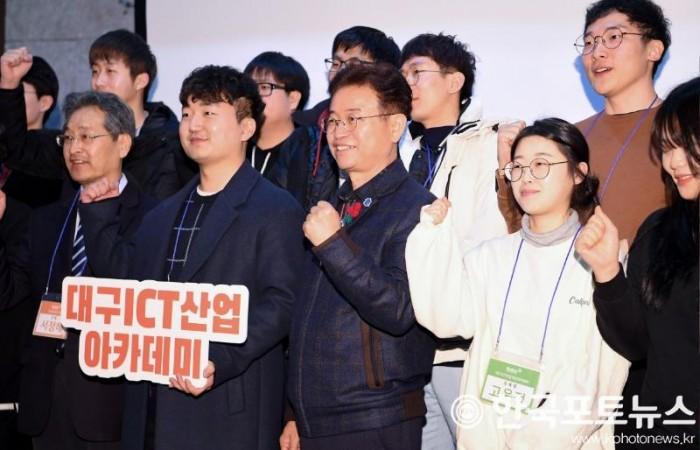 휴스타혁신아카데미_교육생_특강.jpg