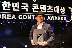 지역 스토리텔러 류필기 씨, '2019 대한민국 콘텐츠 대상' 대통령 표창 수상