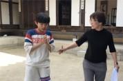 대한민국을 바라보는 색다른 시선, 단편 영화 3편으로 제작