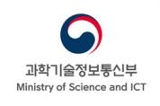 '19년 「방송미디어 산업체 현장교육 지원 사업」 공모