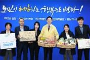 경남도‧교육청, 농산물꾸러미 구매로 코로나19 농업인돕기