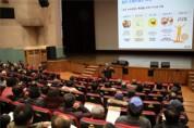 2020 새해농업인실용교육 경북도내 23개 시군 동시 실시!
