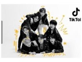 틱톡, 방탄소년단 정규 4집 타이틀곡 'ON' 30초 선공개