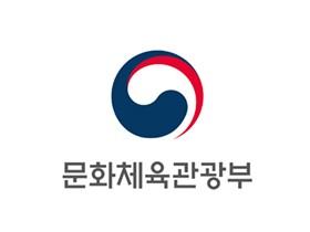 """문체부 장관 """"체육계 악습 고리 반드시 끊겠다…스포츠윤리센터 권한 강화"""""""