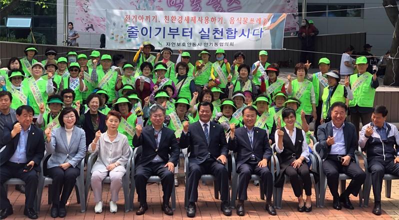 국민운동 봉사 활성화로 행복안동 만들기 전력