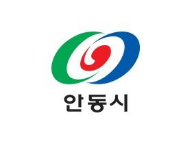 안동시, 제21대 국회의원선거&지방의회의원 보궐선거 선거인 수 확정!