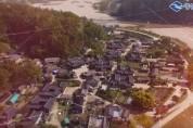 우리의 경북유산 - 영주 무섬마을