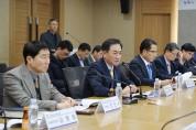 평택시, 지역건설산업 활성화 관련 간담회 개최