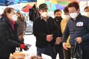 경북도, 코로나19 피해 7대 취약분야 일자리 특별지원