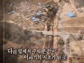 우리의 경북유산 - 영주 제월교