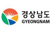신종 코로나 피해 소상공인 100억 원 긴급 지원