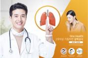 발생률·사망률 높은 '결핵' 예방하려면?