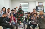 평택보건소 치매안심센터, 크리스마스 준비