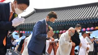 이철우 도지사, '불기 2564년 부처님 오신날 봉축법요식'참석