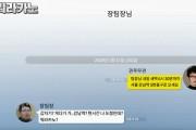 서울에서 대구경북관광 단돈 만원으로 가능할까?