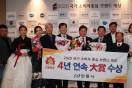 안동한우, 4년 연속 '국가 소비자중심 브랜드 대상'수상