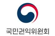 강원 고성군 공공하수처리장 악취저감시설 설치돼