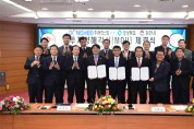 경북도, 자동차 부품 전문기업 ㈜동희산업 334억원  투자유치