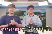경북도 청년농업인 온라인 학습시스템'정예청농'운영