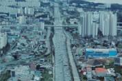 경부고속도로 개통 50주년 '도로의 날' 기념식 개최