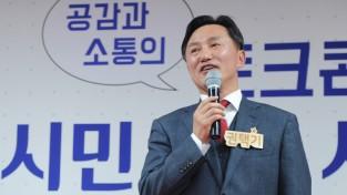 권택기 예비후보 선거사무소 개소식 개최