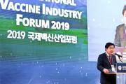 글로벌 바이오·백신산업의 중심 도시를 꿈꾸는 안동!