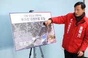 """권택기 예비후보 """"안동원도심에 관광트램 도입하겠다"""""""