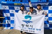 평택시청 요트팀 2020년 국가대표 선수 배출 쾌거