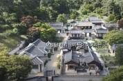 우리의경북유산 안동 도산서원