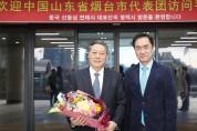평택시, 중국 연태시와 협력관계 증진을 위한 양해각서 체결