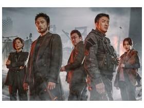 670만 관객 동원 이병헌·하정우 주연의 '백두산' 3주 연속 예매 순위 1위