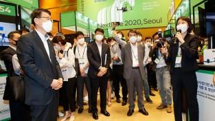 NextRise 2020, Seoul 개최