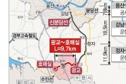 경기도, 서수원 지역 주민 오랜 숙원 '신분당선 광교~호매실 사업' 예타 통과 환영
