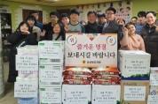 김대일 도의원 설 사회복지시설 위문