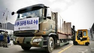 육군, 대구·경북 긴급지원 마스크 수송