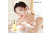 LG생활건강, 숨 브랜드의 새 얼굴 배우 전지현 발탁