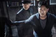 하정우·김남길 주연의 '클로젯' 개봉 첫 주 예매 순위 1위
