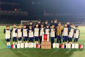 '서울 축구 제패' AAFC U-12, 2019 서울특별시 축구협회장배 축구대회 우승