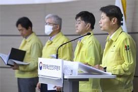 정부, 호남권 병상 공동대응 체계 가동…광주에 즉각대응팀 파견