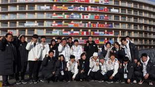 문체부 제2차관, 2020 로잔동계청소년올림픽 폐회식 참석