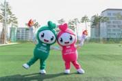 전국체전 공식 SNS채널, 네티즌들의 호응이 뜨겁다!