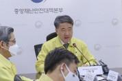 """박능후 복지장관 """"광주 확산세 심상치 않아…지금 바로 차단해야"""""""