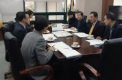 정장선 평택시장, 환경유역청장과 지역환경 현안 논의