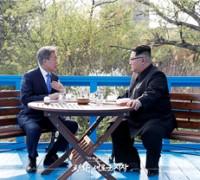 지속가능한 남북관계 발전…한반도 신경제구상 추진