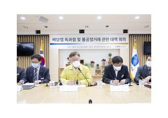 이재명, 민관TF 구성해 공공배달앱 개발 추진