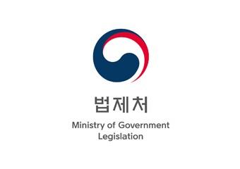 코로나19 관련 재난관리기금 용도 확대로 소상공인ㆍ취약계층 지원한다.